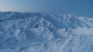 Alpine first light